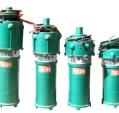 QS水冲式潜水泵